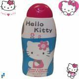 Sprchový gel Hello Kitty